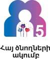 apc5-logoM